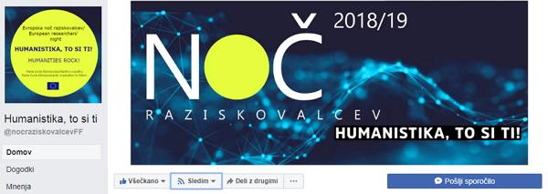 Humanistika, to si ti! na Facebooku
